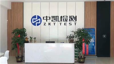氣測儀深圳CE認證公司