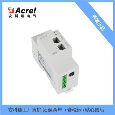 數據中心小母線監控裝置特點 智能小母線監控裝置