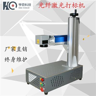 激光刻字機使用壽命激光打標機10萬小時更安全更可靠更耐用