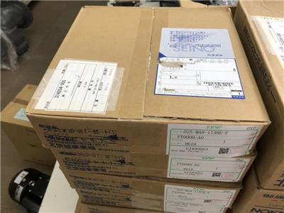 025-MA8-1148E-F日本NOK皮帶
