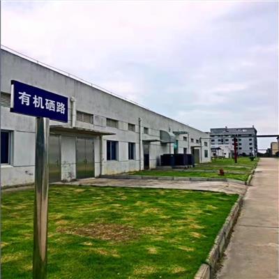 南京压片纳希酶纳豆厂家 欢迎致电