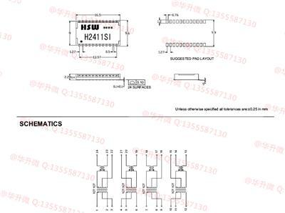 H5120NL,SG24301G兼容*薄網絡變壓器H2411SI