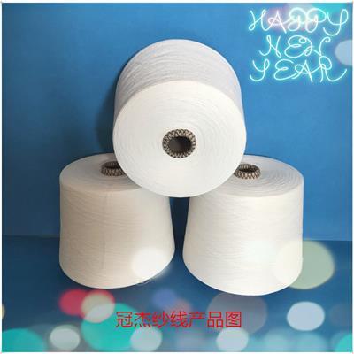 涤纶包芯纱涤纶短纤包氨纶50支+40D氨纶长丝