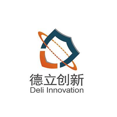 深圳市德立創新安全設備有限公司