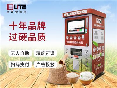 深圳市艾雷特科技有限公司