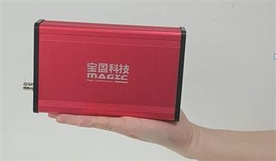 寶盈便攜式場強儀MA323