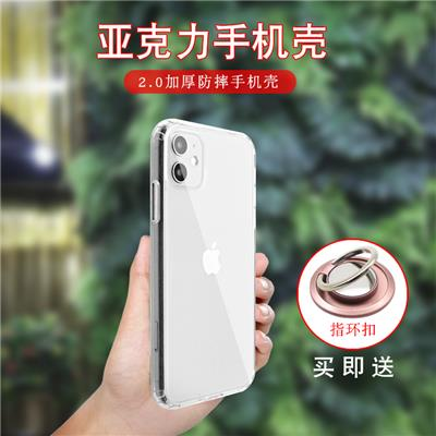 豪雅2.0亚克力透明苹果手机壳内防摔带*立按键厂家**批发