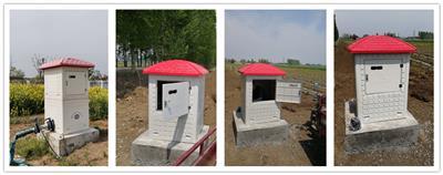 河北玻璃鋼井房射頻卡智能灌溉控制系統生產廠家