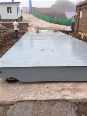 180噸地磅生產廠家 瀘州有沒有50噸地磅生產廠家