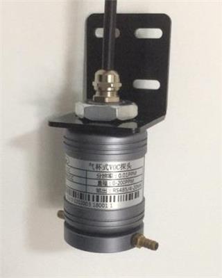 氣杯式VOC檢測探頭PID檢測儀PID傳感器