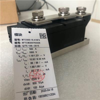 湖北襄樊臺基可控硅模塊MDG100-16-208F4非絕緣型整流管模塊