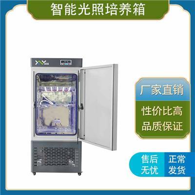上海馨澤源 智能光照培養箱  MGC-150