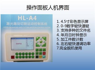 深圳泰智TLA3激光雕刻機巡邊切割機控制系統激光控制卡激光運動主板