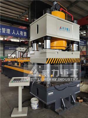 200噸315噸500T630噸錨盤壓型液壓機