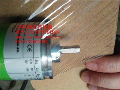 OVW2-06-2MHT速度傳感器