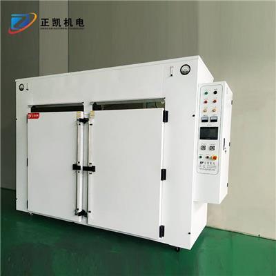 供應實驗室烘烤設備ZKMOL-9WS無塵烤箱烘箱設備