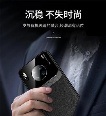 华为mate30手机壳