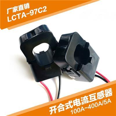 山東力創LCTA97C2開啟式開口電流互感器開口24mm