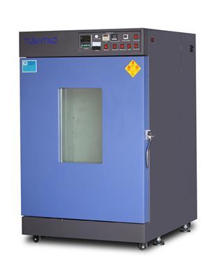 元耀YVO-720工業真空烤箱  干燥機