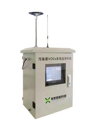 廢氣治理 防爆型可燃氣體LEL在線監測儀 泵吸式 4G聯網