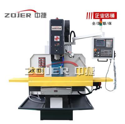 XK7136 CNC數控銑床7136 銑床 經濟型數控銑床