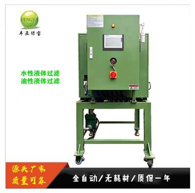 鋁拉絲油過濾機生產廠家