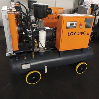廠家銷售鄭州開山LGY 5/8礦用防爆一體式移動雙罐螺桿空氣壓縮機