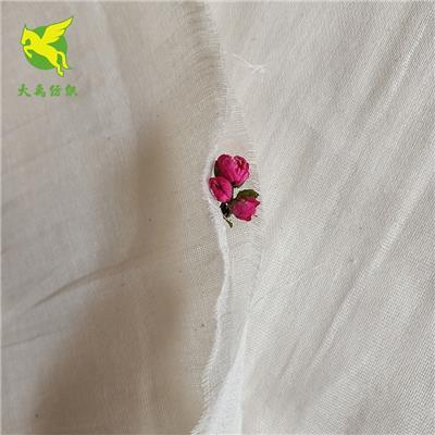 婴儿浴巾全棉纱布 40纱支普梳双层8864平纹纱布坯布