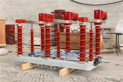 西安35kv高壓真空負荷開關廠家