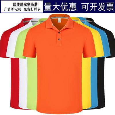 夏季休闲纯色速干POLO衫定制企业翻领广告衫活动工作服LOGO衫制作