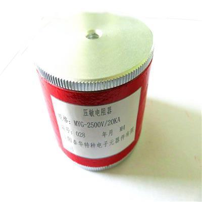 MYG11系列非線性能量吸收保護壓敏電阻器