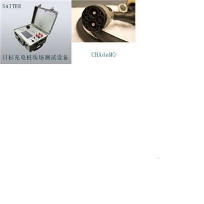 CHAdeMO充電樁