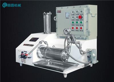 廣東朋昌砂磨工業部門及大專院校科研院所做實驗用臥式砂磨機