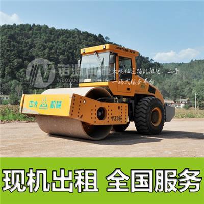 33T振動壓路機租一天多少錢  玉溪徐工33噸單鋼輪壓路機**