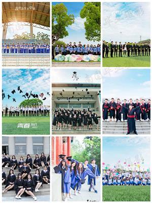 西安哪里租學士服碩士服畢業拍照服裝,學生裝,西服正裝伴郎服,漢服古裝,卡通人偶服,禮服,演出服