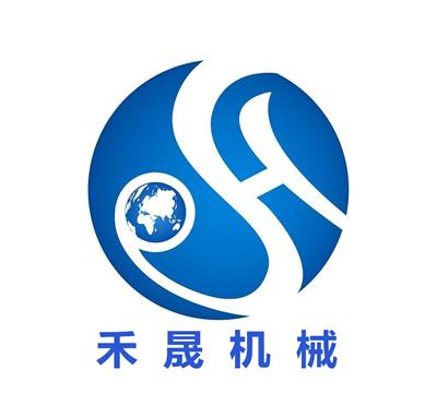 徐州禾晟工程機械有限公司