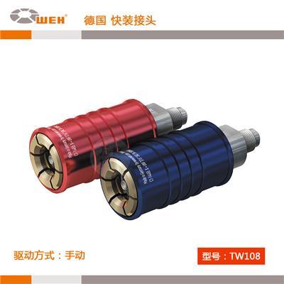 氣密性快速連接頭 塑膠測漏儀快速連接器 螺紋快速連接器