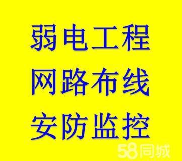 監控工程_電腦維護_惠州運維IT外包服務-24小時在線