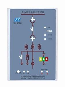 杭州時域SK9300M型多功能開關狀態指示器