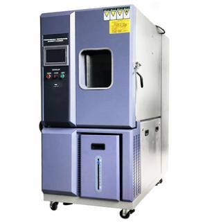 TASO臺碩檢測高低溫試驗箱**恒溫恒濕試驗箱出口型濕熱交變老化