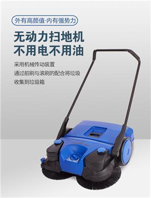 JL780H結力純手動無動力手推式掃地機清掃車