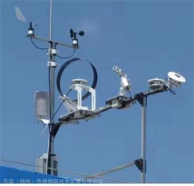 光伏電站環境監測系統光伏環境監測儀錦州陽光氣象站