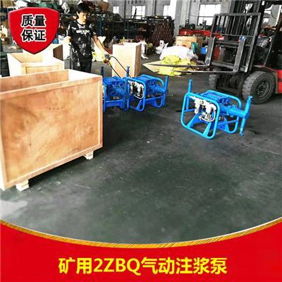 南京煤礦用氣動注漿泵