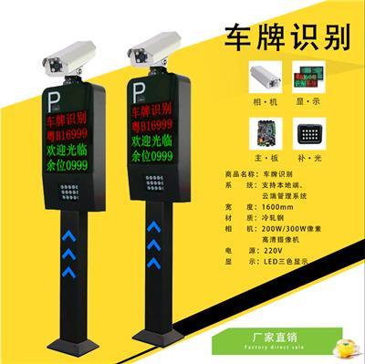 深圳市品名科技有限公司