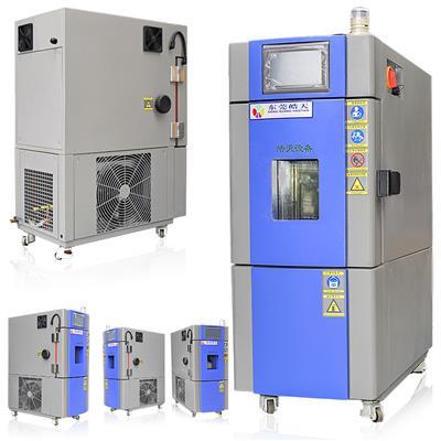 -70度風冷循環低溫精密小型環境試驗箱