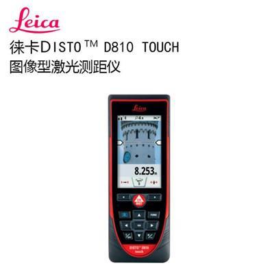 徠卡測距儀 Disto D810 激光測距儀