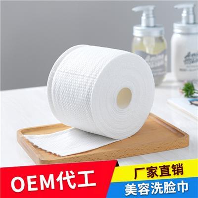 OEM代加工加厚擦脸卸妆洁面绵柔一次性洗脸巾