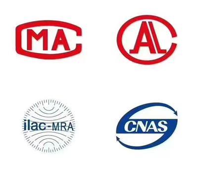 国内哪家机构可以做**毛球修剪器CNAS报告 GB4706