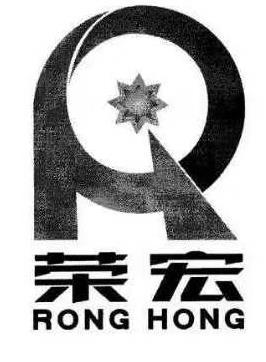重慶榮宏科技