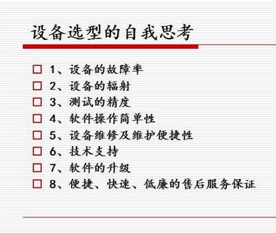 湖南**ROHS儀 江蘇天瑞儀器股份有限公司